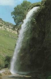 Один из пяти Медовых водопадов